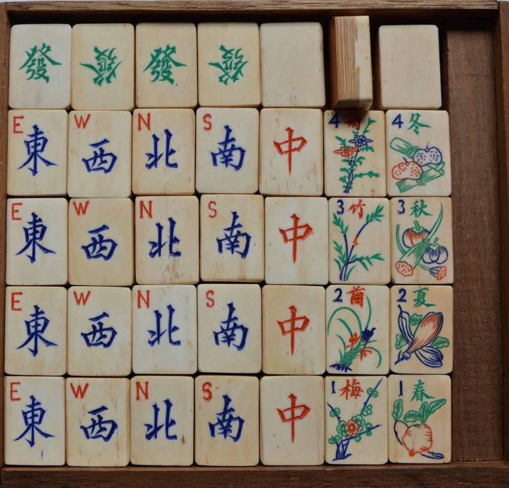 LAW 3_I_0174. Bone/Bamboo.
