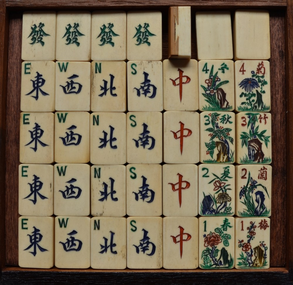 LAW 3_O_0204. Bone/Bamboo.