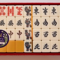 LAW 8_0345_H. Japanese. Plastic.