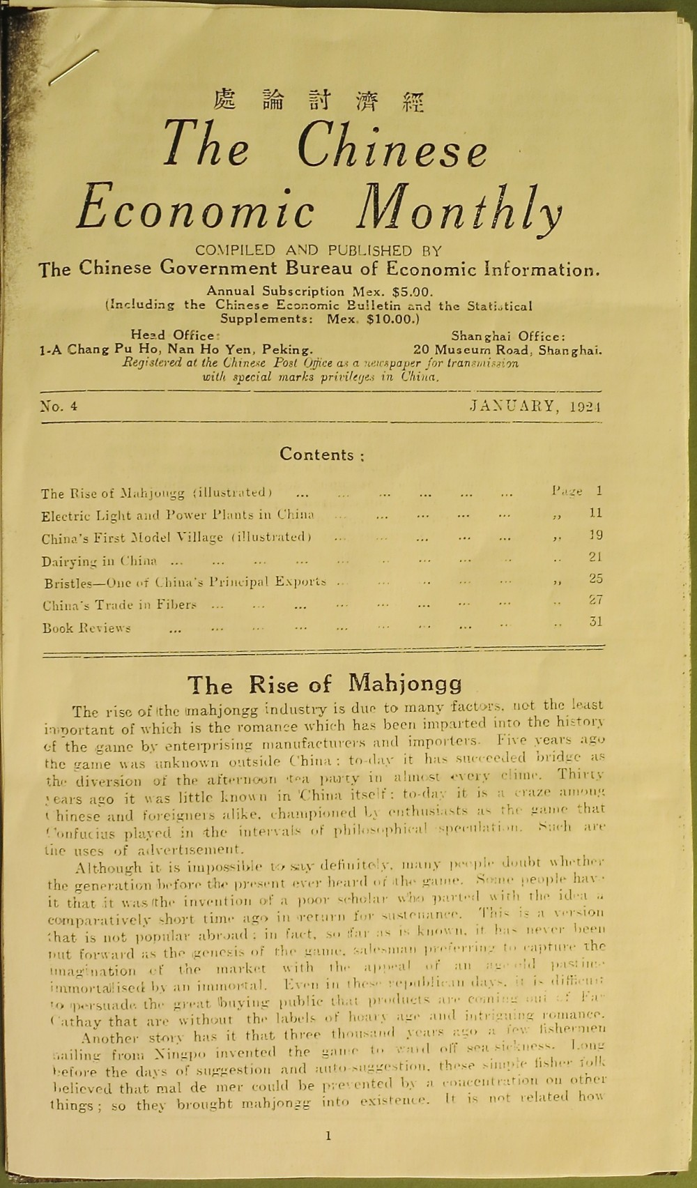 The Chinese Economic Monthly 1924 Mahjongg Article