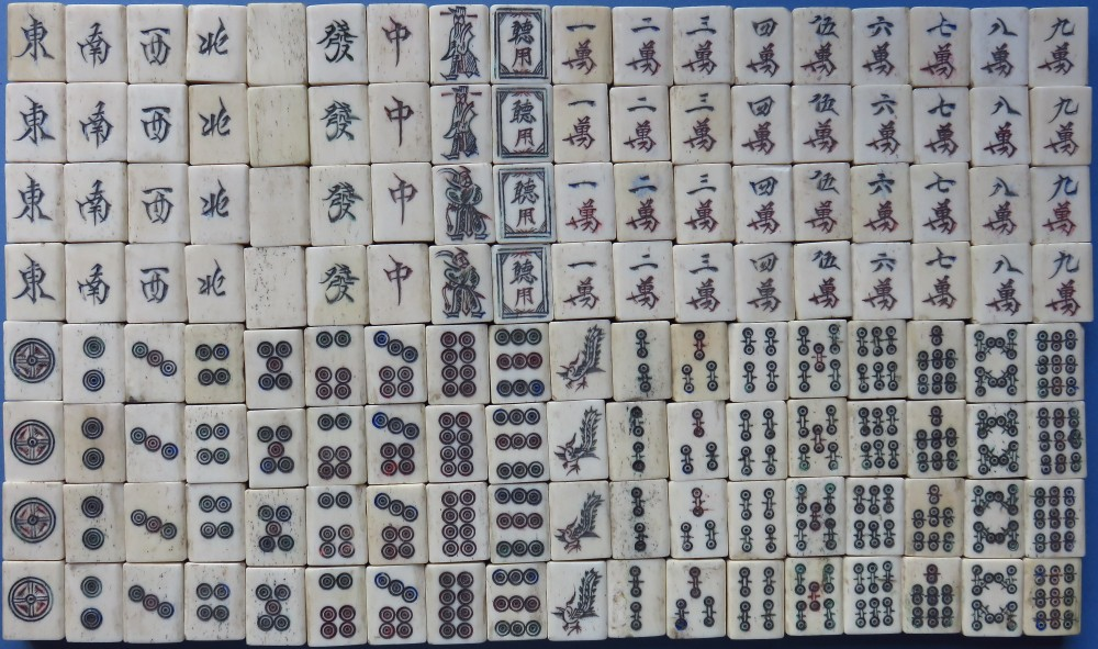 Northern Style Tile Set a.