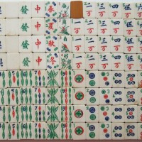 Tile Set. Private Collection-a