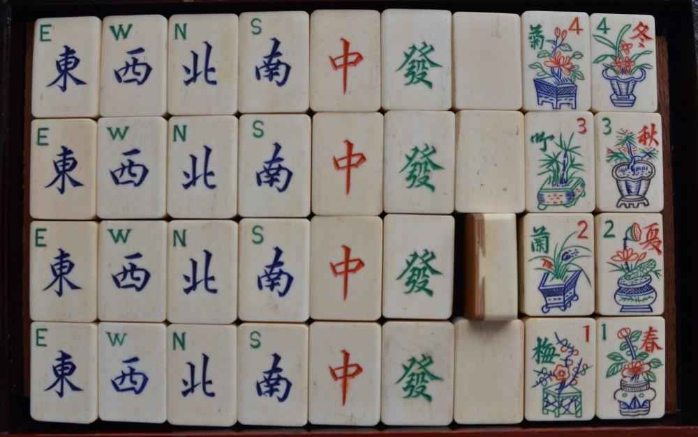 LAW 6_0294_A. Bone/Bamboo.