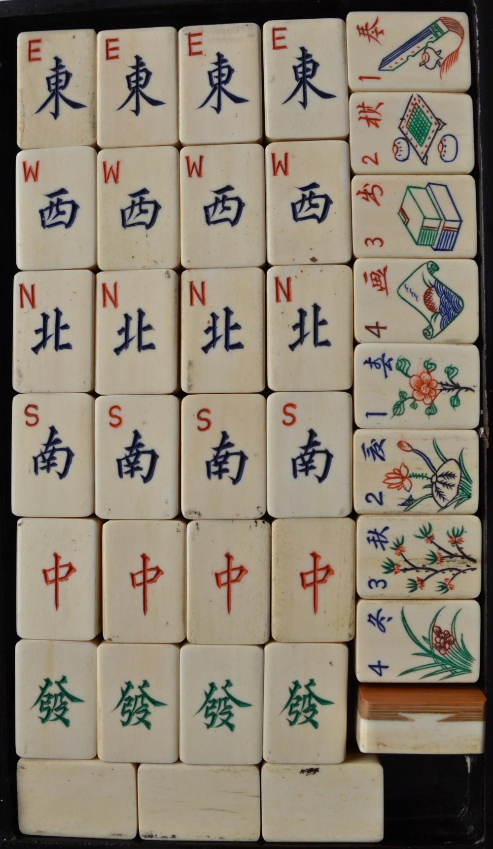 LAW 6_0309_D. Bone/Bamboo.