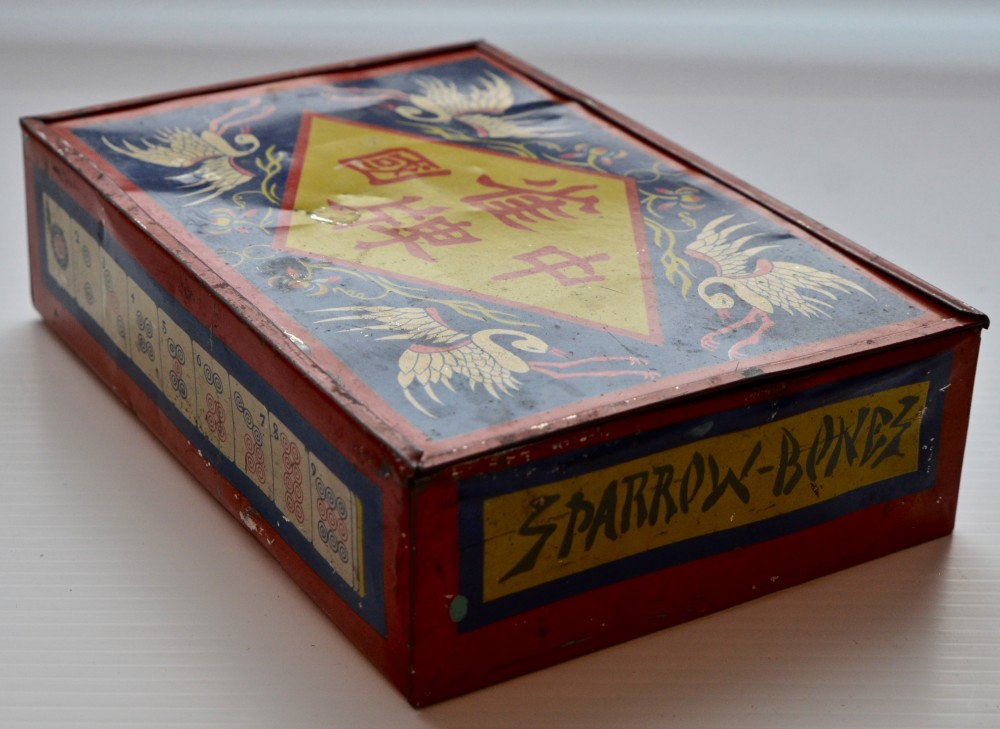 LAW 8_0320_A. Bone/Bamboo.