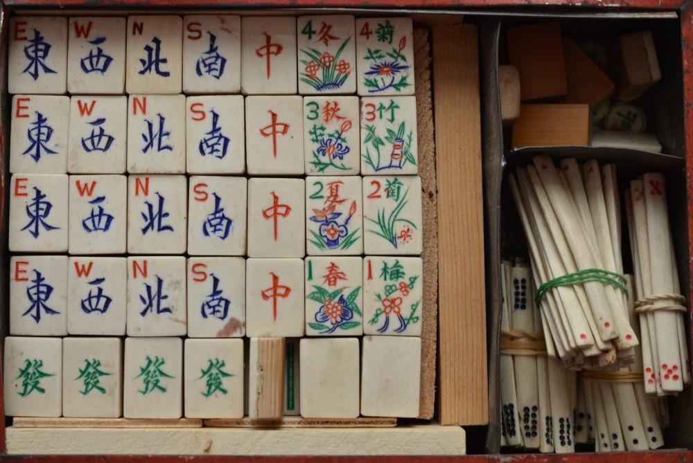 LAW 8_0321_A. Bone/Bamboo.