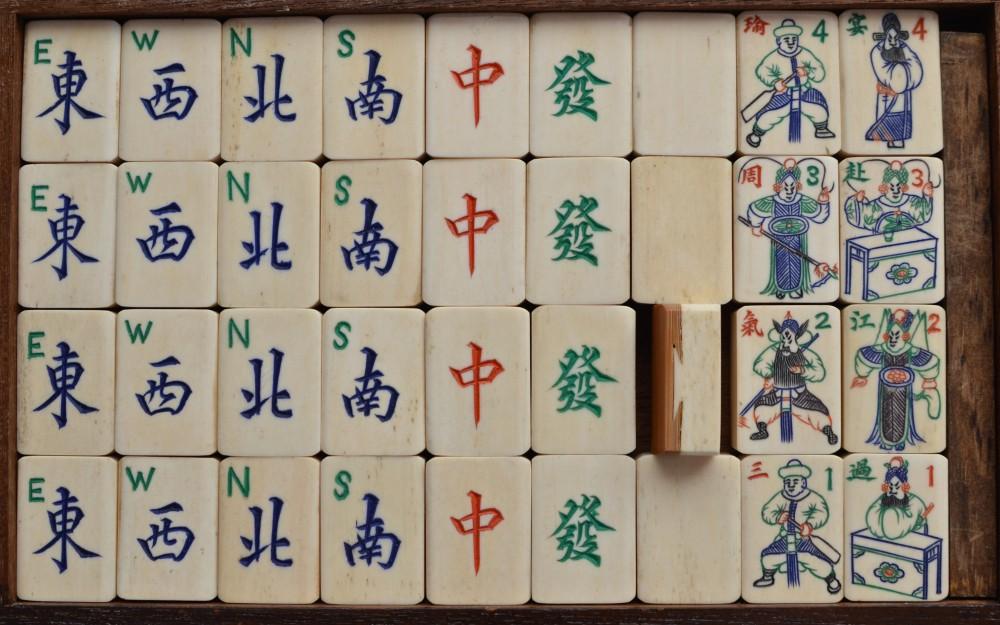 LAW 8_0326_B. Bone/Bamboo.