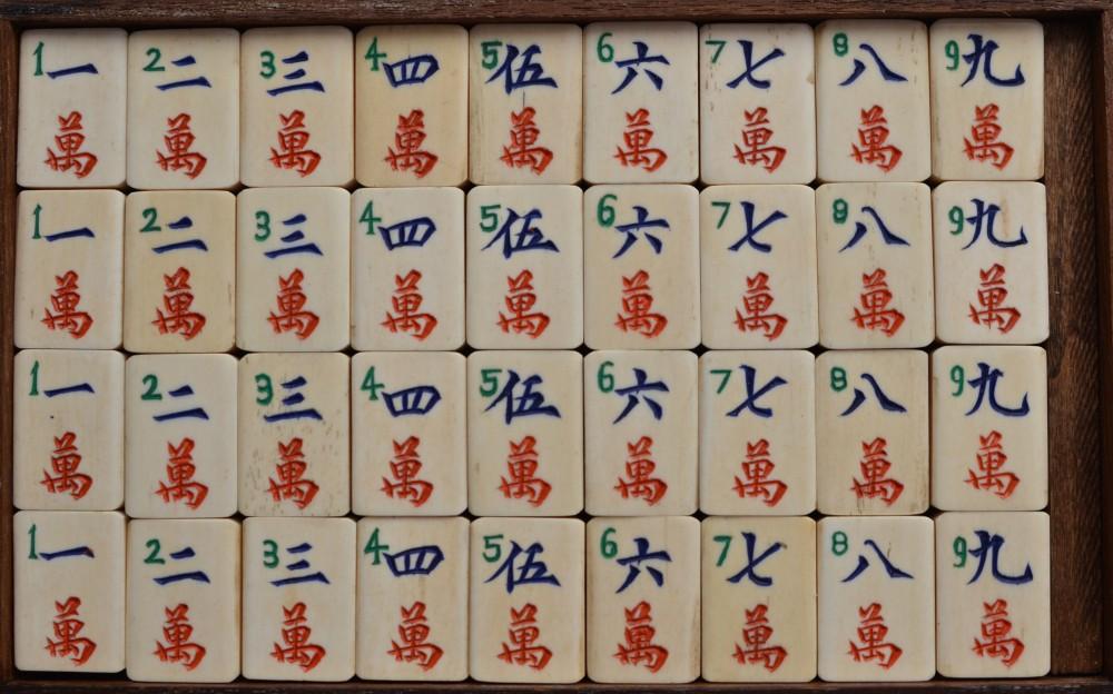 LAW 8_0325_B. Bone/Bamboo.