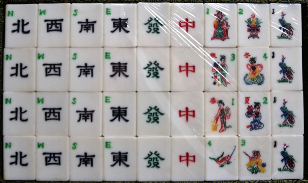 LAW 12_0492_G. Dai Tong Xian. Bone/Bamboo.