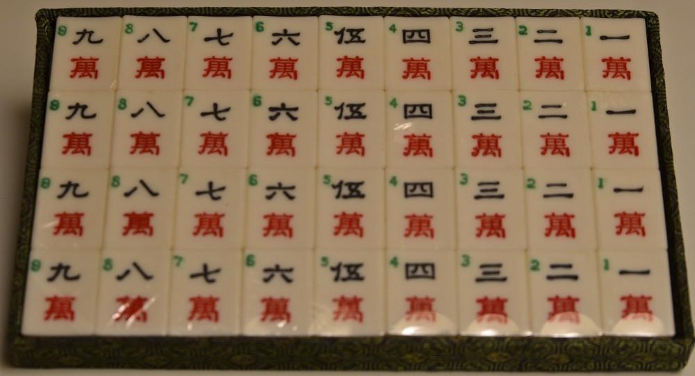 LAW 12_0491_G. Dai Tong Xian. Bone/Bamboo.
