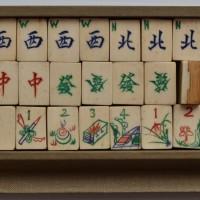 LAW 13_0524_I. Bone/Bamboo