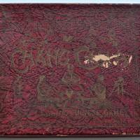 LAW 16_0599_K. Cardboard.