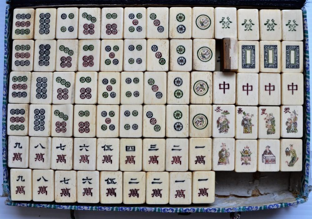 LAW 17_0602_A. Bone/Bamboo.