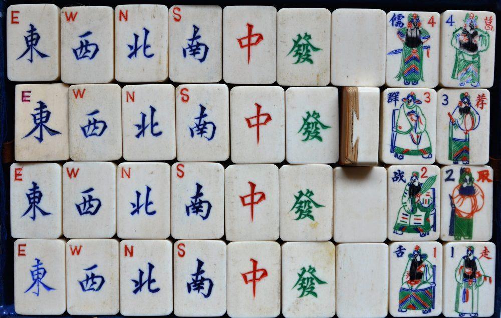 LAW 18_0627_C. Bone/Bamboo.