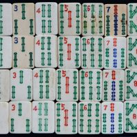 LAW 18_0626_C. Bone/Bamboo.