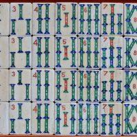 LAW 18_0643_G. Bone/Bamboo.
