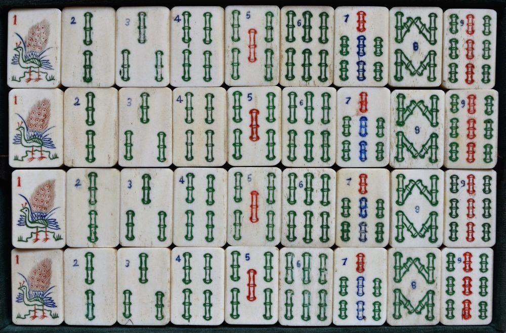 LAW 18_0648_H. Bone/Bamboo.