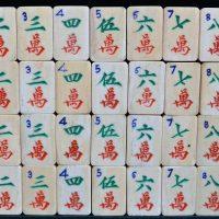 LAW 18_0654_I. Bone/Bamboo.