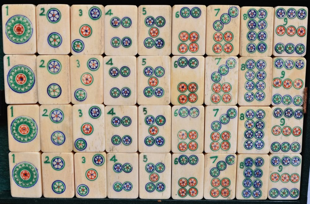 LAW 18_0652_I. Bone/Bamboo.