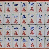LAW 18_0644_G. Bone/Bamboo.