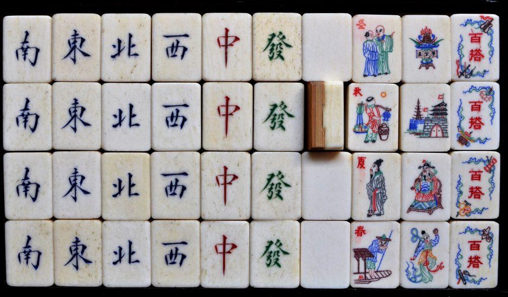 LAW 212_0741_F. Bone/bamboo.