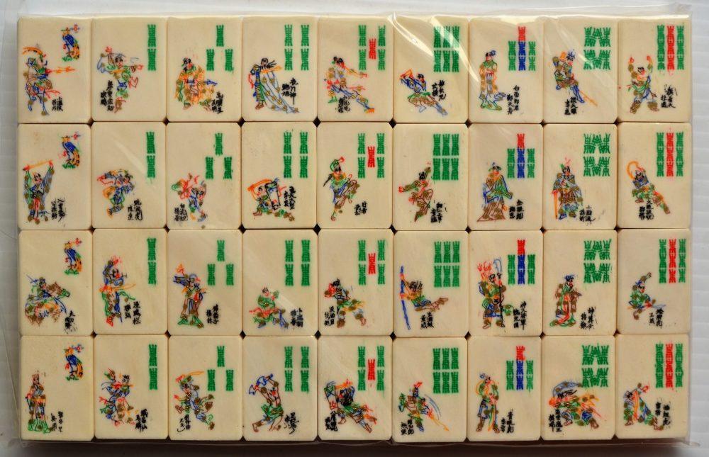 LAW 22_0766_B. Bone/Bamboo.