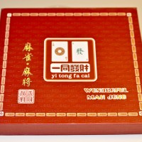 LAW 12_0484_E. Dragon Chang. Plastic.