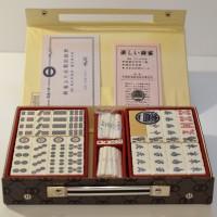 LAW 8_0341_H. Japanese. Plastic.