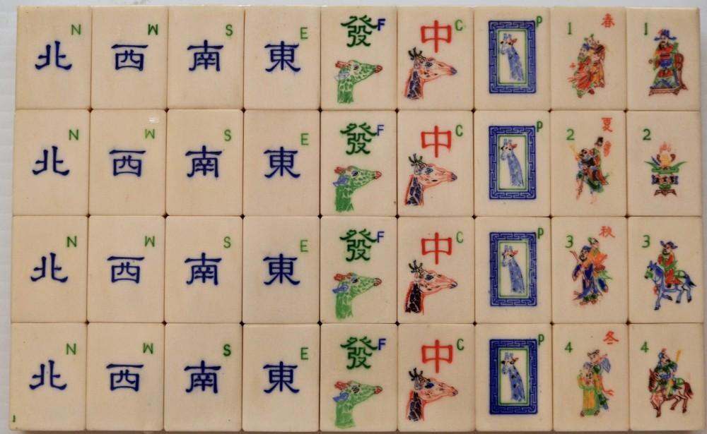 LAW 8_0355_J. Bone/Bamboo.
