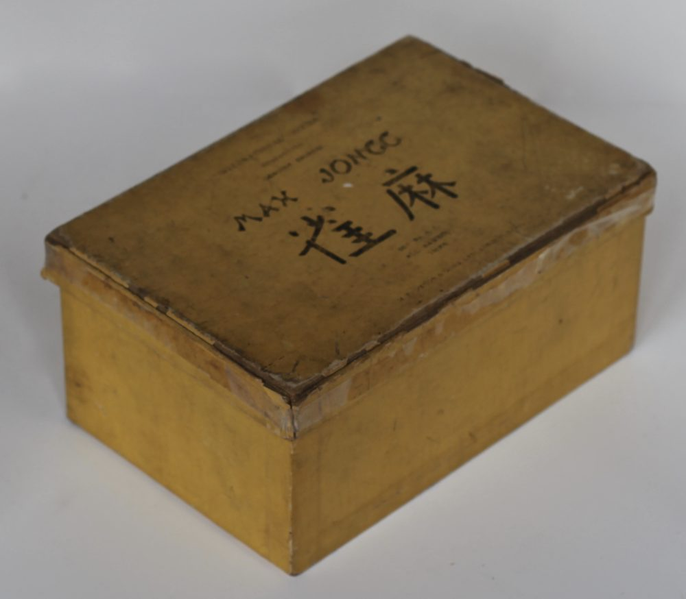 Box 39B.