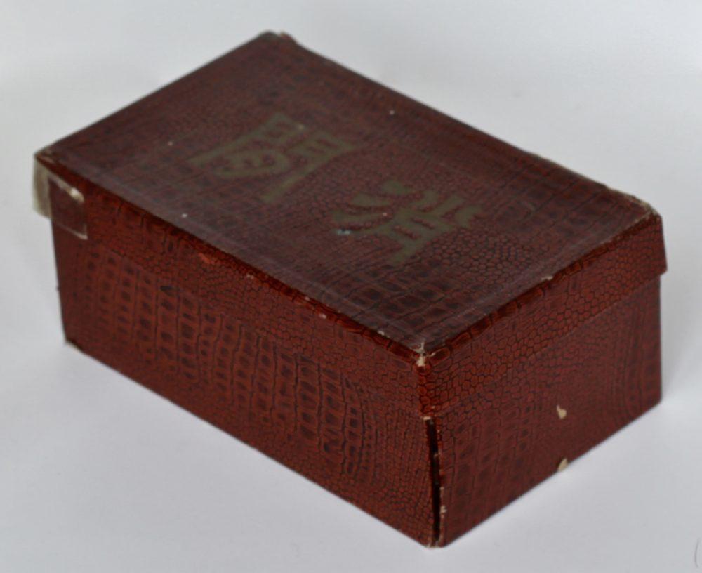 Box 38B.