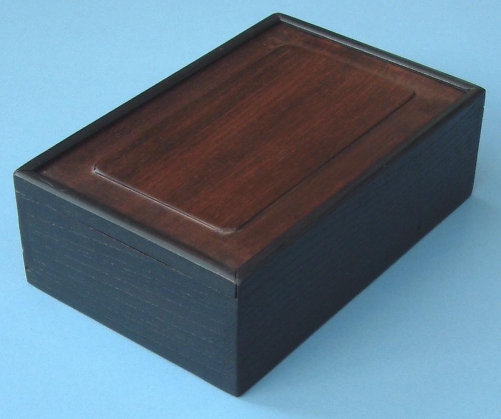 Box 64.