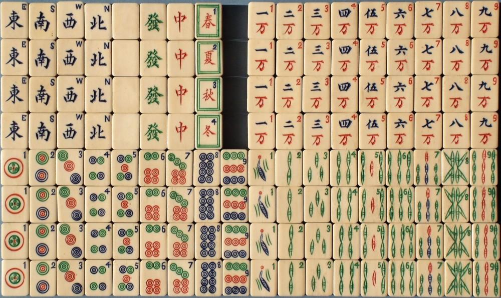 Tile Set 68.