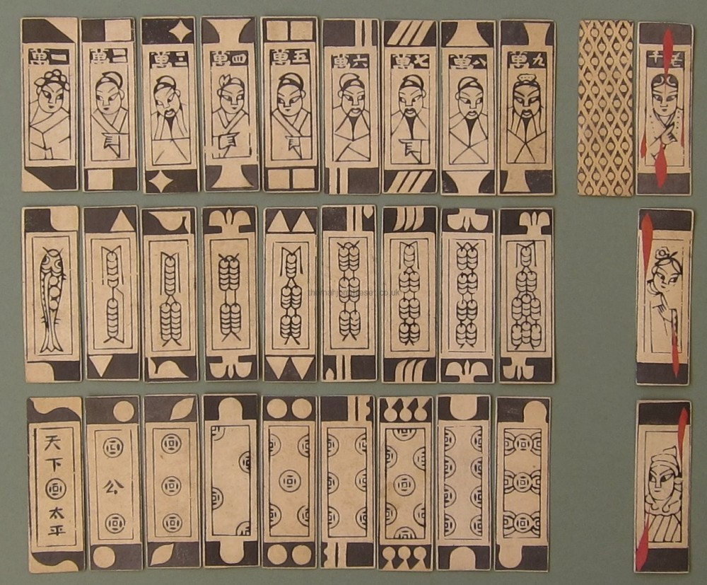 chinese money playing cards