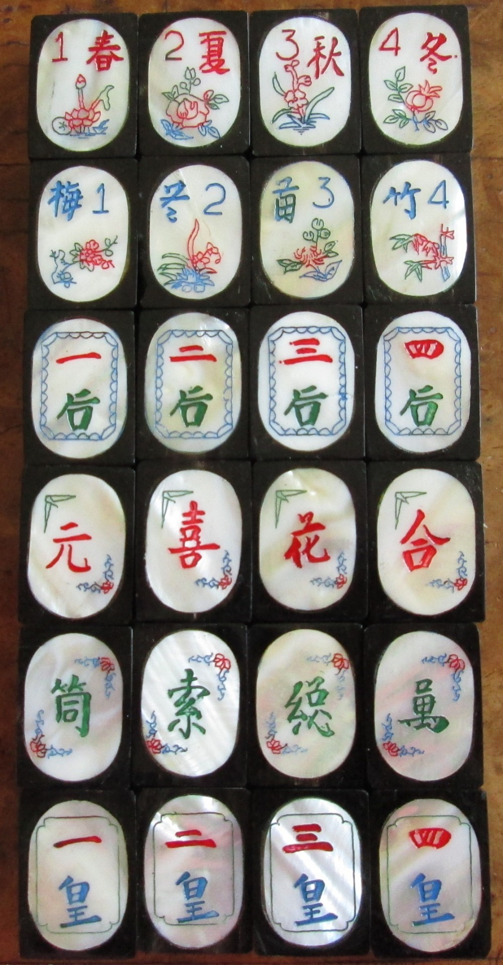 Vietnamese Tile Set-b. Private Collection.