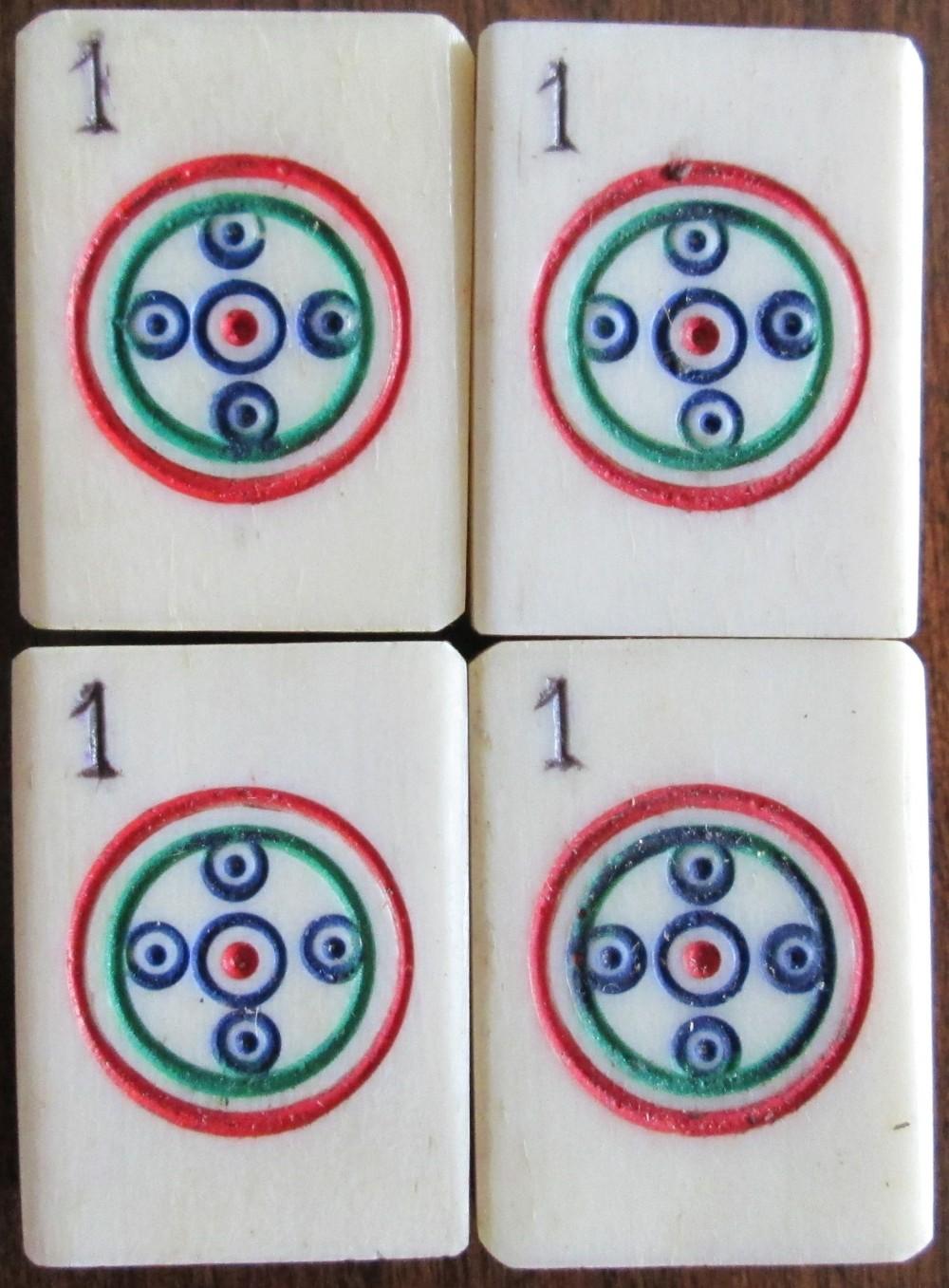 Tile Set. One Cash/Circles Tiles-c.